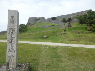 go toトラベル沖縄 駆け足で、世界遺産【琉球王国のグスク及び関連遺産群】巡り    家で写真を整理すると、城跡の写真はすべて同じに見える