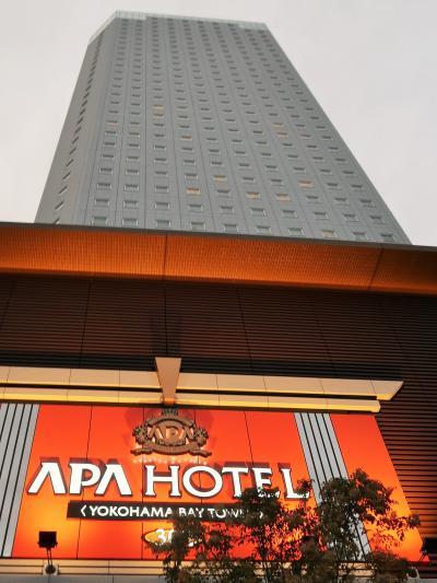 横浜-8 APAホテル/横浜ベイタワー 超大型2311室 ☆最廉価-港の見える1216/快適環境