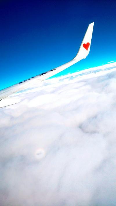 Go to travel   その弐  主人の故郷へ行く!  3日間