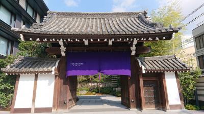 2020年11月HOTEL THE MITSUI KYOTOと周辺散策