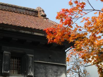 GoTo利用でお得に 晩秋のふくしま温泉旅