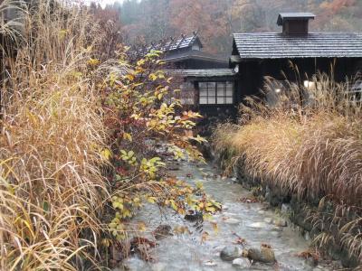 2020秋の東北 7:田沢湖と乳頭温泉郷