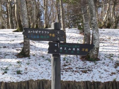 2020秋の東北15:蔵王の雪だるま