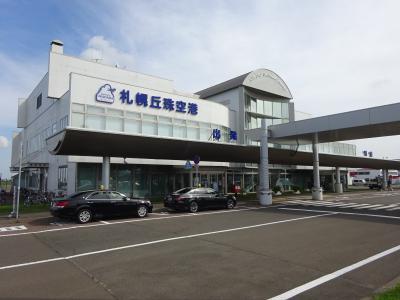 あなたはどこに行きたいの そんな1日【その2】 静岡から丘珠に飛ぶ。そして札幌ラーメンを食べる