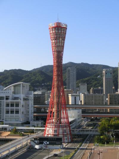 Go Toで神戸に行ってきた。