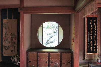 2020秋の京都1泊2日★4 今熊野観音寺と泉涌寺の別院雲龍院へ