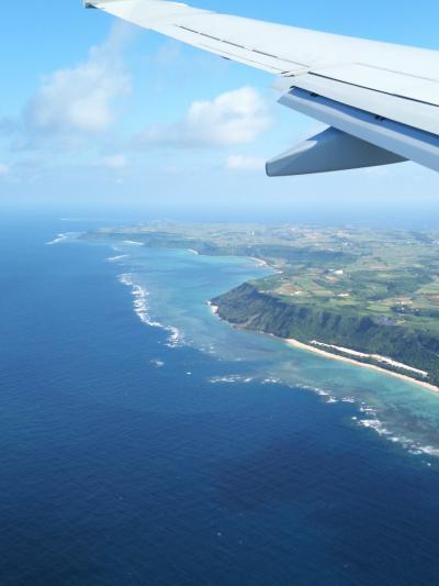 沖縄2020年秋GoTo旅#1 宮古島編 羽田から那覇経由JAL A350で島旅スタート