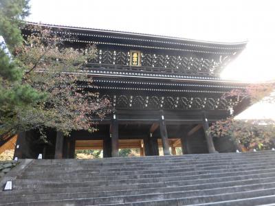 寺社巡り 京都観光4日間の旅
