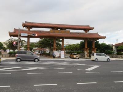 沖縄宜野湾の「テラスリゾートエイト」に宿泊して宜野湾海浜公園周辺を散策