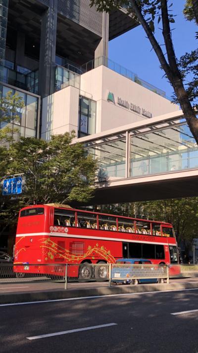 昼の大阪めぐり 夜の特別コースも OSAKASKYVISTA 2階建オープンデッキバス乗車記