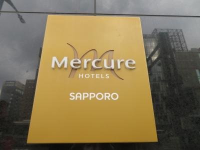 メルキュールホテル札幌・レストランボルドーでランチブッフェ