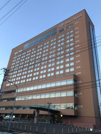 あの高級シティホテルのプリンスホテルが一泊破格の実質、¥1,904! 釧路プリンスホテル 宿泊記