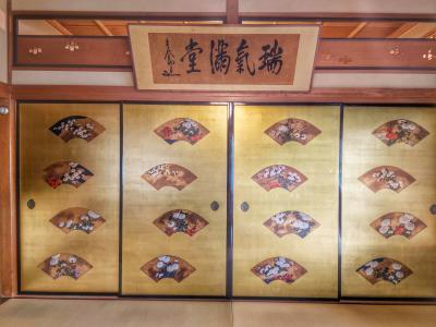 京都「柊屋」泊・こだわりのうまいもの巡り女子旅