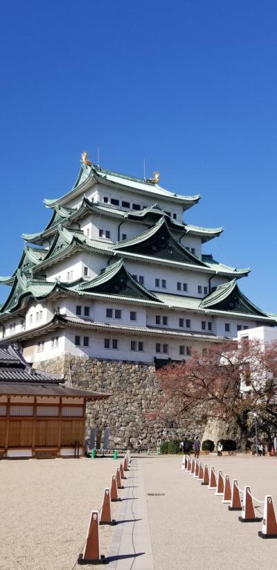 思い立って名古屋へ。