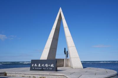 goto北海道③稚内からラストチャンス層雲峡の紅葉へ