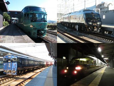 2020「みんなの九州きっぷ」発売延長!キハで巡る北部九州!vol.3