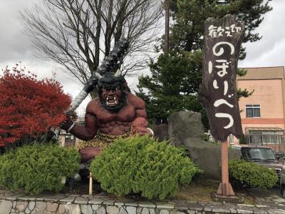 Go Toキャンペーンに便乗して北海道に行きました。往路登別までです。