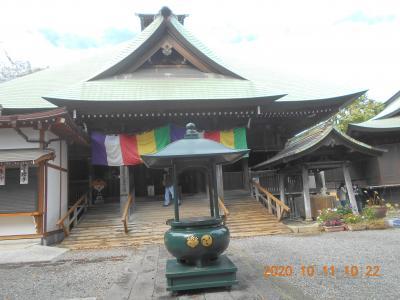 弘明寺と戸塚宿