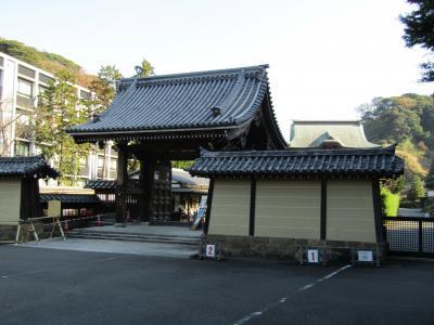 建長寺の案内看板-2020年秋