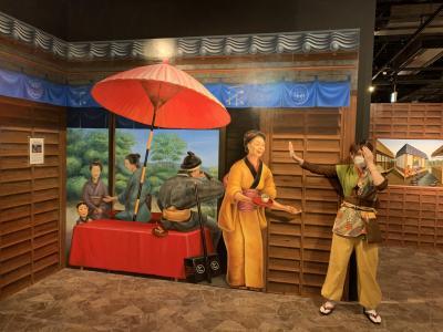 Gotoキャンペーン東京トリックアート迷宮館