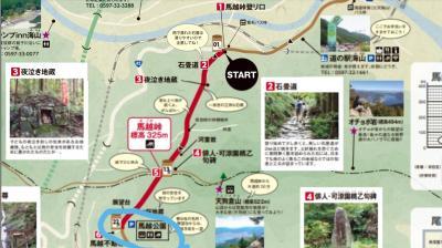 わいわい♪女6人旅~再びの馬越峠・天狗倉山から、おちょぼ岩へ~