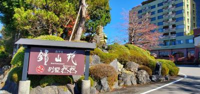 """☆『ホテル鐘山苑=特別フロア=""""別墅然然""""』に宿泊(*^^*)娘達を連れて~"""