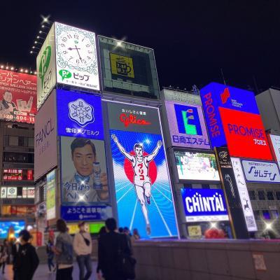 GoTo食いだおれ大阪行ってきた