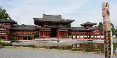 2020年夏休み 82歳の母と行く京都宇治&福井敦賀の旅 1日目