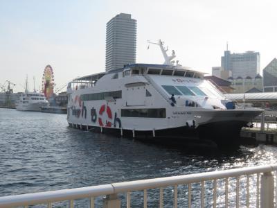神戸 ・ 陸(有馬温泉) 海(神戸港クルーズ) 空(六甲山)2-1