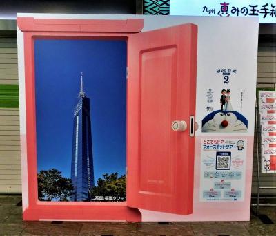JRどこでもドアきっぷで Go To 九州 新幹線と特急みどりで佐賀へ   旧知事室を見学