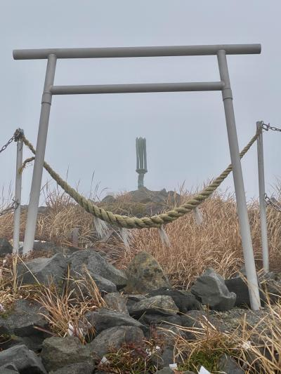 高千穂峰登山から霧島温泉郷へ ( Go To 霧島連山1  )