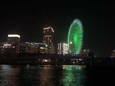 Goto 横浜グランドコンチネンタルホテルに泊まる①