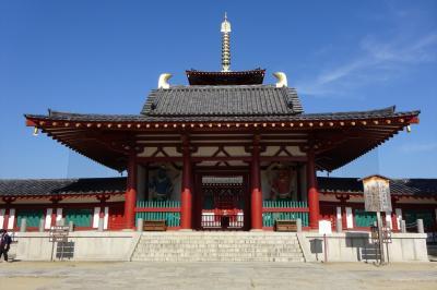 大阪メトロの1日乗車券パスで大阪市内神社を回りコロナ終息祈りの旅・ パート2