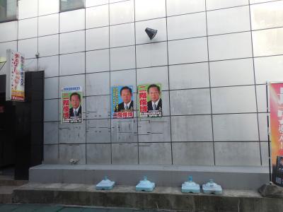②[ジェットスターのキャンペーン] 初和歌山 [田辺城、闘鶏神社]