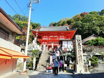 熊野古道を語り部さんと歩く旅 ツアーで紀伊半島へ 1日目