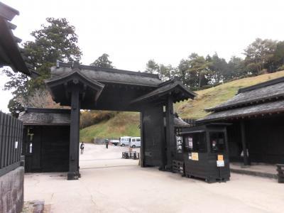 晩秋の箱根1泊2日の旅