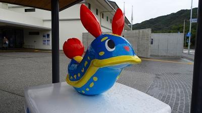 四万十川遊覧と、新足摺海洋館(SATOUMI)の見学等 翌日04。新足摺海洋館(SATOUMI)の見学 上巻。