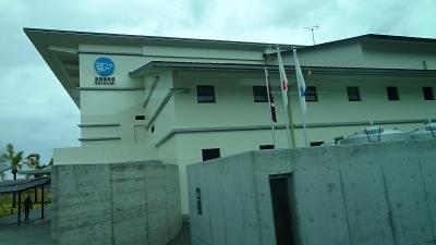 四万十川遊覧と、新足摺海洋館(SATOUMI)の見学等 翌日06。新足摺海洋館(SATOUMI)の見学 下巻。