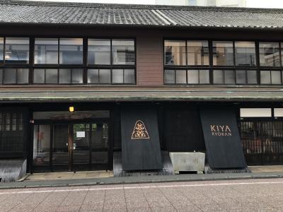 2020 秋 有形登録文化財 木屋旅館に泊まる 宇和島 GOTO こはく製菓 土居真珠