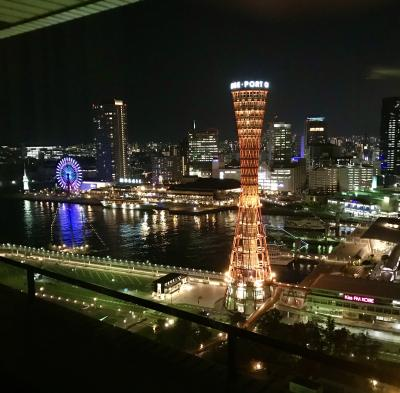 神戸 2020 NOV
