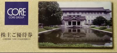 トーハク平常展をプレミアムパスポートの株主優待で。おまけ翌日有栖川公園あたり。