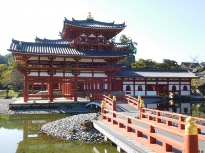 秋の京都・宇治へ