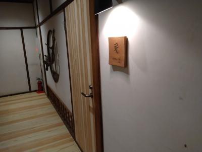 伊賀の旅②NIPPONIA HOTEL 伊賀上野に泊まる