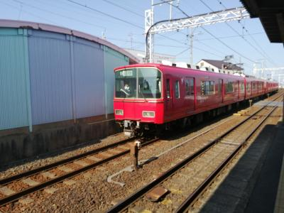 【名古屋出張】鉄道を見ただけで旅行気分になるサラリーマンのコロナ禍の行動。名鉄は赤いね。