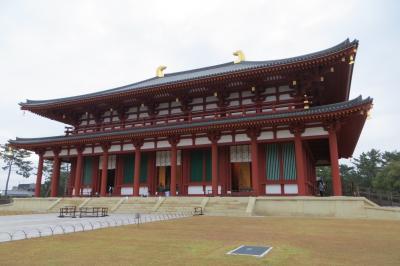 秋の奈良・京都 奈良ホテルと穴場の寺巡り