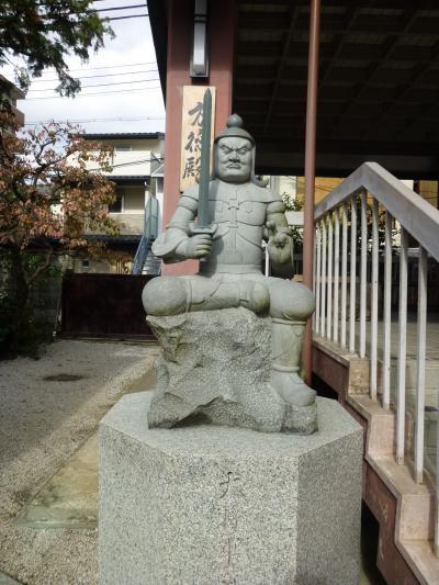 秋の京都 御朱印めぐり