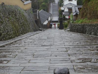 大分(別府・国東・耶馬渓)&福岡 4トラオフ会の旅 11月2日/雨の杵築と宇佐神宮