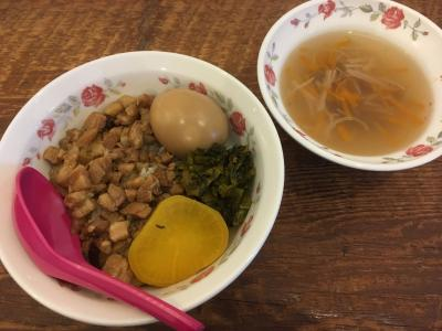 日本で食べる台湾の味 2020 特別編   三軒茶屋 帆帆魯肉飯