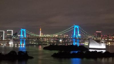 2020年11月 わんこと行くぜ♪goto東京第二だワン♪@ヒルトンお台場