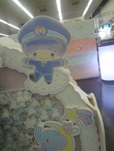 竹芝地区訪問-2  世界貿易センタ-ビル・東京モノレ-ル